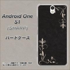 ワイモバイル Android One S1 ハードケース / カバー【EK825 レザー風グラスフレーム 素材クリア】(アンドロイドワン エスワン/ANDONES1