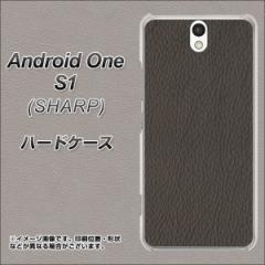 ワイモバイル Android One S1 ハードケース / カバー【EK851 レザー風グレー 素材クリア】(アンドロイドワン エスワン/ANDONES1用)