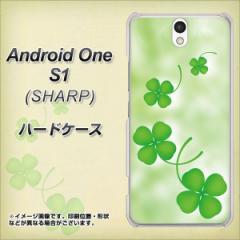 ワイモバイル Android One S1 ハードケース / カバー【VA819 舞い降りる幸運 素材クリア】(アンドロイドワン エスワン/ANDONES1用)