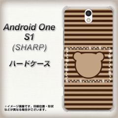 ワイモバイル Android One S1 ハードケース / カバー【VA849 ベアーフェイス 素材クリア】(アンドロイドワン エスワン/ANDONES1用)