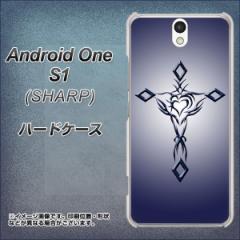 ワイモバイル Android One S1 ハードケース / カバー【VA899 ハートのクロス ブルー 素材クリア】(アンドロイドワン エスワン/ANDONES1