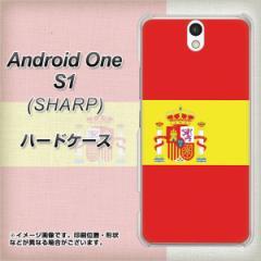 ワイモバイル Android One S1 ハードケース / カバー【VA979 スペイン 素材クリア】(アンドロイドワン エスワン/ANDONES1用)