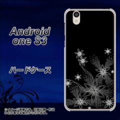 Y!mobile Android one S3 ハードケース / カバー【282 闇に白く咲く華 素材クリア】(Y!mobile アンドロイドワン S3/ANDONES3用)