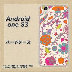 Y!mobile Android one S3 ハードケース / カバー【323 小鳥と花 素材クリア】(Y!mobile アンドロイドワン S3/ANDONES3用)