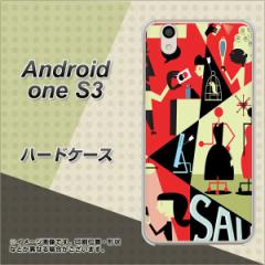 Y!mobile Android one S3 ハードケース / カバー【459 sale 素材クリア】(Y!mobile アンドロイドワン S3/ANDONES3用)