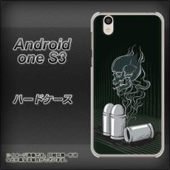 Y!mobile Android one S3 ハードケース / カバー【481 弾丸 素材クリア】(Y!mobile アンドロイドワン S3/ANDONES3用)