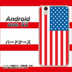 Y!mobile Android one S3 ハードケース / カバー【659 アメリカ 素材クリア】(Y!mobile アンドロイドワン S3/ANDONES3用)
