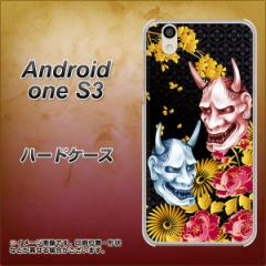 Y!mobile Android one S3 ハードケース / カバー【1024 般若と牡丹2 素材クリア】(Y!mobile アンドロイドワン S3/ANDONES3用)
