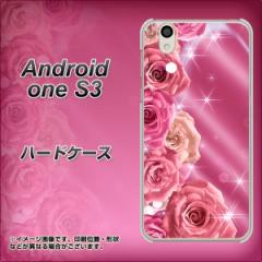 Y!mobile Android one S3 ハードケース / カバー【1182 ピンクのバラに誘われて 素材クリア】(Y!mobile アンドロイドワン S3/ANDONES3用