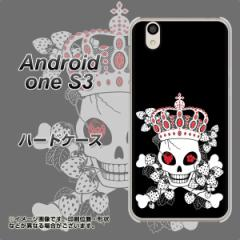 Y!mobile Android one S3 ハードケース / カバー【AG801 苺骸骨王冠(黒) 素材クリア】(Y!mobile アンドロイドワン S3/ANDONES3用)