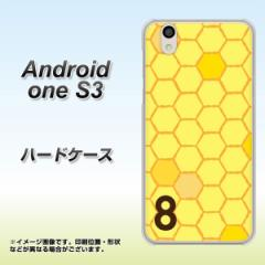 Y!mobile Android one S3 ハードケース / カバー【IB913 はちの巣 素材クリア】(Y!mobile アンドロイドワン S3/ANDONES3用)
