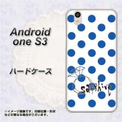 Y!mobile Android one S3 ハードケース / カバー【OE818 9月サファイア 素材クリア】(Y!mobile アンドロイドワン S3/ANDONES3用)