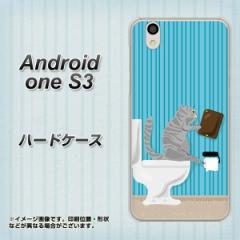 Y!mobile Android one S3 ハードケース / カバー【VA806 おやじネコ 素材クリア】(Y!mobile アンドロイドワン S3/ANDONES3用)