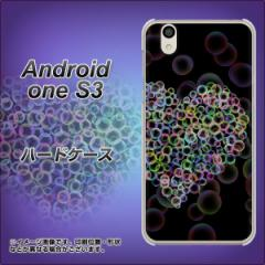 Y!mobile Android one S3 ハードケース / カバー【VA837 闇に浮くハート 素材クリア】(Y!mobile アンドロイドワン S3/ANDONES3用)