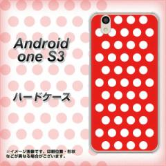 Y!mobile Android one S3 ハードケース / カバー【VA917 ドット レッド×ホワイト 素材クリア】(Y!mobile アンドロイドワン S3/ANDONES3