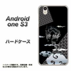 Y!mobile Android one S3 ハードケース / カバー【YC906 雲竜01 素材クリア】(Y!mobile アンドロイドワン S3/ANDONES3用)