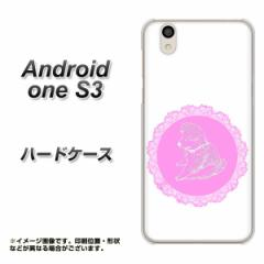 Y!mobile Android one S3 ハードケース / カバー【YJ247 いぬ ピンク 素材クリア】(Y!mobile アンドロイドワン S3/ANDONES3用)