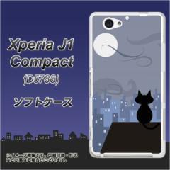 Xperia J1 Compact TPU ソフトケース / やわらかカバー【012 屋根の上のねこ 素材ホワイト】 UV印刷 (エクスペリア J1 Compact/D5788用