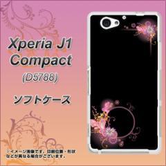 Xperia J1 Compact TPU ソフトケース / やわらかカバー【437 華のフレーム 素材ホワイト】 UV印刷 (エクスペリア J1 Compact/D5788用)