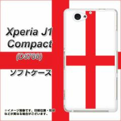Xperia J1 Compact TPU ソフトケース / やわらかカバー【677 イングランド 素材ホワイト】 UV印刷 (エクスペリア J1 Compact/D5788用)
