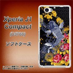 Xperia J1 Compact TPU ソフトケース / やわらかカバー【1028 牡丹と鯉 素材ホワイト】 UV印刷 (エクスペリア J1 Compact/D5788用)