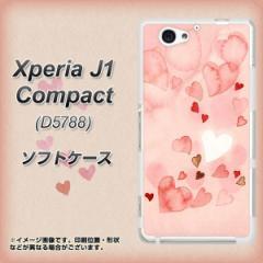 Xperia J1 Compact TPU ソフトケース / やわらかカバー【1125 ハートの和紙 素材ホワイト】 UV印刷 (エクスペリア J1 Compact/D5788用)