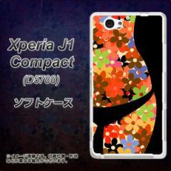 Xperia J1 Compact TPU ソフトケース / やわらかカバー【1258 フラワーボディ 素材ホワイト】 UV印刷 (エクスペリア J1 Compact/D5788用