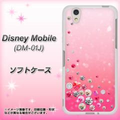 docomo Disney Mobile DM-01J TPU ソフトケース / やわらかカバー【SC822 スワロデコ 素材ホワイト】(ディズニー モバイル DM-01J/DM01J