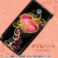 ARROWS X LTE F-05D ケース 特殊印刷カバー【414 ダブルハート】(f05d用)