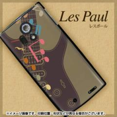 ARROWS X LTE F-05D ケース 特殊印刷カバー【435 レスポール】(f05d用)