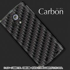 ARROWS X LTE F-05D ケース 特殊印刷カバー【461 カーボン】(f05d用)