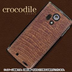 ARROWS X LTE F-05D ケース 特殊印刷カバー 【463 クロコダイル】(f05d用)