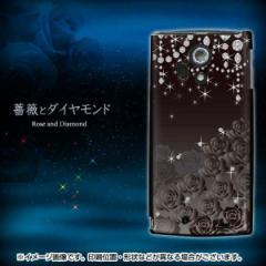 ARROWS X LTE F-05D スマホケース (スマホカバー)【327 薔薇とダイヤモンド (ブラックケース)】(f05d用)