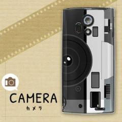 docomo ARROWS X LTE F-05D ケース (カバー)【584 カメラ(クリアケース)】 UV印刷 ★高解像度版