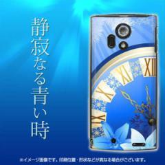 docomo ARROWS X LTE F-05D スマホケース (スマホカバー)【601 静寂なる青い時(クリアケース)】 UV印刷