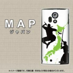docomo ARROWS X LTE F-05D『683 MAP ジャパン(クリアケース』 UV印刷