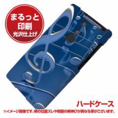docomo ARROWS NX F-01F ハードケース【まるっと印刷 286 3D音符 光沢仕上げ】横まで印刷(アローズNX/F01F用)