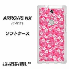 docomo ARROWS NX F-01F TPU ソフトケース / やわらかカバー【065 さくら 素材ホワイト】 UV印刷 (アローズNX/F01F用)