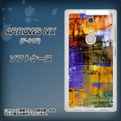 docomo ARROWS NX F-01F TPU ソフトケース / やわらかカバー【609 クラッシュアートBL 素材ホワイト】 UV印刷 (アローズNX/F0
