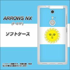 docomo ARROWS NX F-01F TPU ソフトケース / やわらかカバー【666 アルゼンチン 素材ホワイト】 UV印刷 (アローズNX/F01F用)