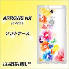 docomo ARROWS NX F-01F TPU ソフトケース / やわらかカバー【1209 光と花 素材ホワイト】 UV印刷 (アローズNX/F01F用)