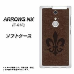 docomo ARROWS NX F-01F TPU ソフトケース / やわらかカバー【EK823 レザー風ユリ 素材ホワイト】 UV印刷 (アローズNX/F01F用