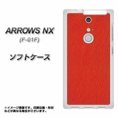 docomo ARROWS NX F-01F TPU ソフトケース / やわらかカバー【EK852 レザー風レッド 素材ホワイト】 UV印刷 (アローズNX/F01F