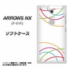 docomo ARROWS NX F-01F TPU ソフトケース / やわらかカバー【IB912 重なり合う曲線 素材ホワイト】 UV印刷 (アローズNX/F01F