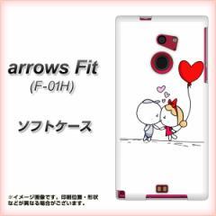 docomo arrows Fit F-01H TPU ソフトケース / やわらかカバー【025 小さな恋の物語 素材ホワイト】 UV印刷 (アローズFit F-01H/F01H用)