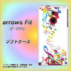 docomo arrows Fit F-01H TPU ソフトケース / やわらかカバー【319 音の砂時計 素材ホワイト】 UV印刷 (アローズFit F-01H/F01H用)