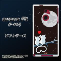 docomo arrows Fit F-01H TPU ソフトケース / やわらかカバー【376 恋するしっぽ 素材ホワイト】 UV印刷 (アローズFit F-01H/F01H用)