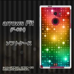 docomo arrows Fit F-01H TPU ソフトケース / やわらかカバー【419 フラッシュタワー 素材ホワイト】 UV印刷 (アローズFit F-01H/F01H用