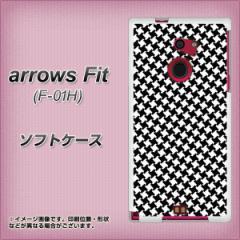 docomo arrows Fit F-01H TPU ソフトケース / やわらかカバー【514 和柄-風車 素材ホワイト】 UV印刷 (アローズFit F-01H/F01H用)
