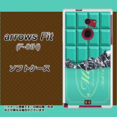 docomo arrows Fit F-01H TPU ソフトケース / やわらかカバー【554 板チョコ-ミント 素材ホワイト】 UV印刷 (アローズFit F-01H/F01H用